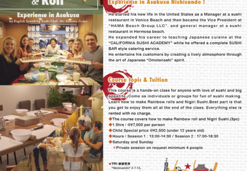 """""""Making Sushi & Roll"""" Experience in Asakusa 定期開催のお知らせ"""